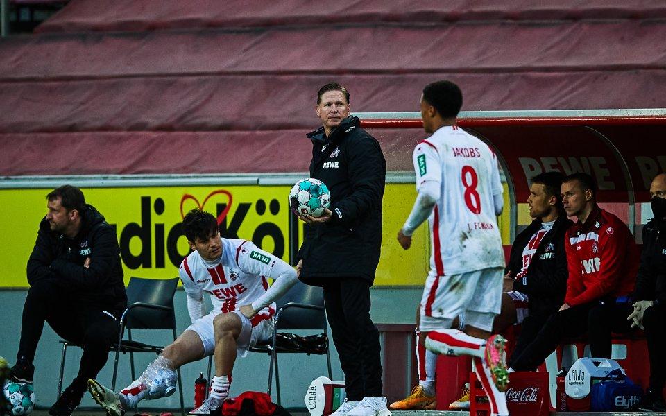 Маркус Гиздол вече не е треньор на Кьолн, съобщава официалният