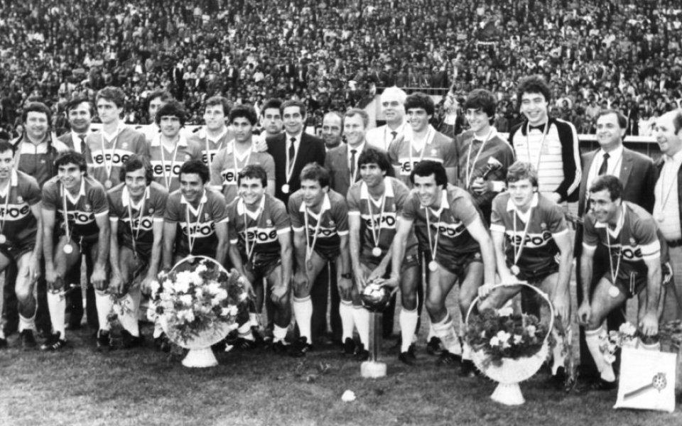 Берое е един от традиционните отбори в българския елит. 12