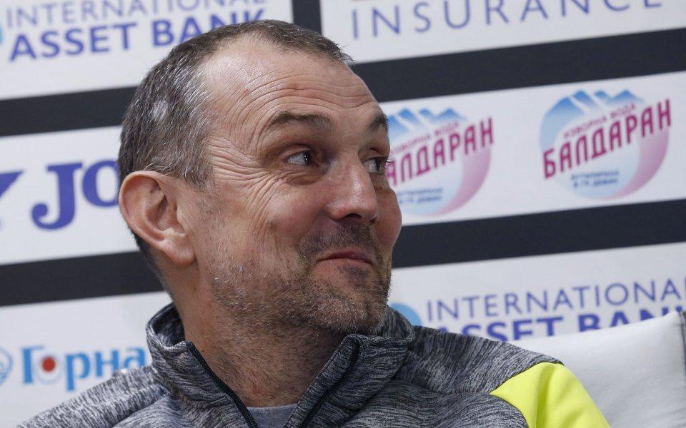 От Славия официално представиха Златомир Загорчич, който наследява на поста