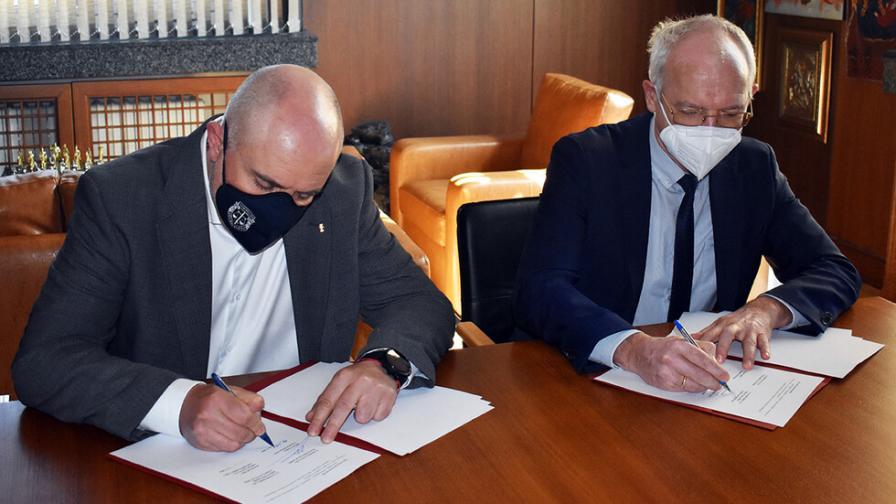Прокуратурата и АИКБ подписаха меморандум за сътрудничество