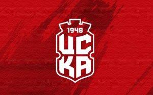 ЦСКА 1948 отговори на Гергинов: Клевета, искаме отговори, или отиваме на съд
