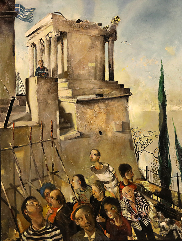 <p>Посещение в Акропола, 1980 г.</p>
