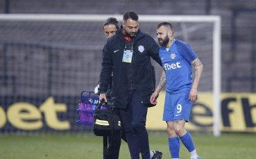 Арда вдига национал за финала срещу ЦСКА