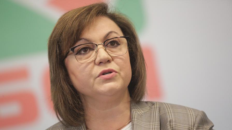 Нинова атакува Слави Трифонов в социална мрежа