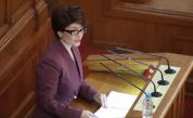 Десислава Атанасова: Победителят е ГЕРБ, редно е да го признаете