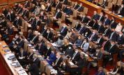 НС кани Борисов за изслушване в пленарната зала