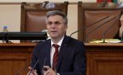 Мустафа Карадайъ: Нито дву-, нито три-, нито петчленна партийна коалиция, а широко съгласие