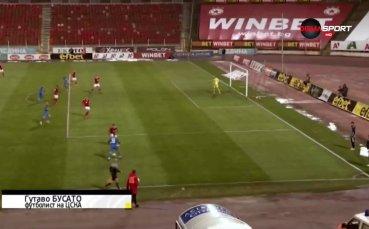 Спасяване на Густаво Бусато от ЦСКА срещу Арда