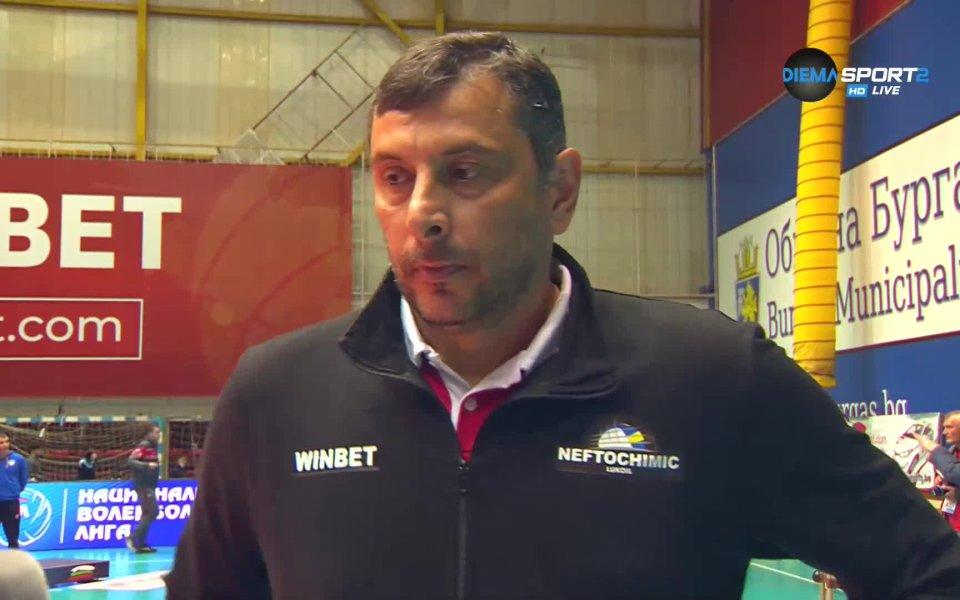Треньорът на Нефтохимик 2010 Николай Желязков призна