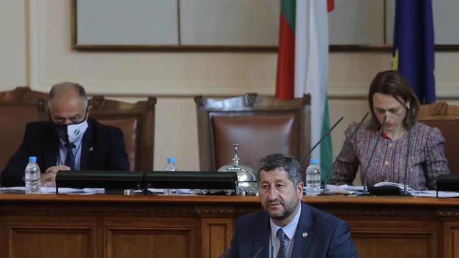 """""""Демократична България"""" отказаха поканата на ГЕРБ за преговори"""