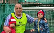 Бойко Борисов с внуците: Играта ни върви
