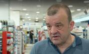 Липсва лекарство - десетки хиляди очакват доставки