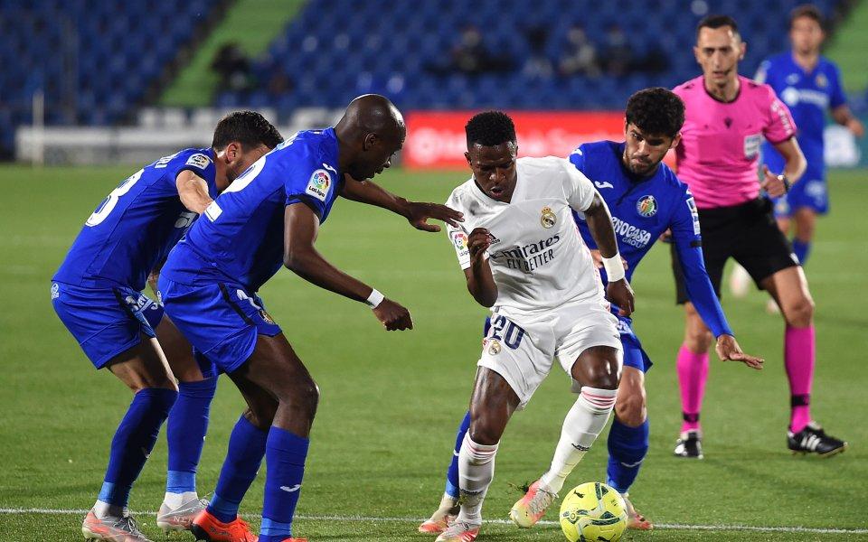 Хетафе и Реал Мадрид играят при 0:0 в късния неделен