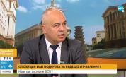 Георги Свиленски: Искаме Борисов да представи плана за възстановяване