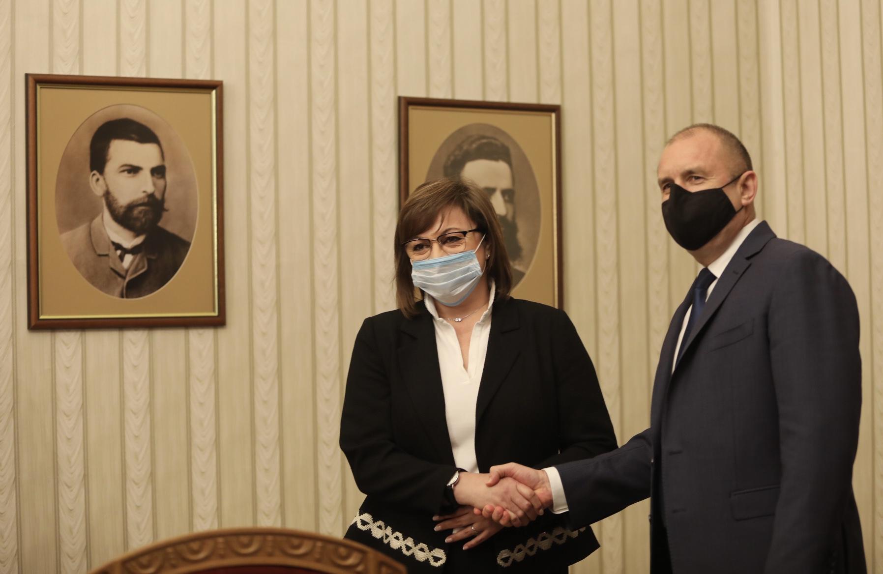<p>Консултации на президента Радев с БСП</p>