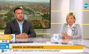 Георги Харизанов: Всички се вълнуват само от Борисов