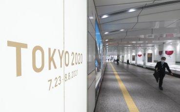 Ограничават зрителите на Олимпиадата в Токио
