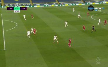 Лийдс Юнайтед - Ливърпул 0:1 /първо полувреме/