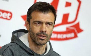 Росен Кирилов: Ще търсим точки в Разград