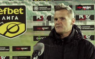Азрудин Валентич: Направих голяма грешка