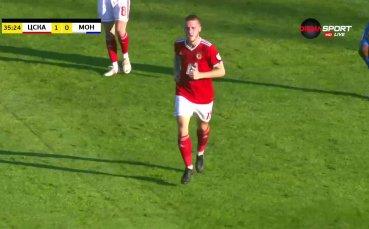 Тибо Вион с мощен изстрел удвои преднината на ЦСКА