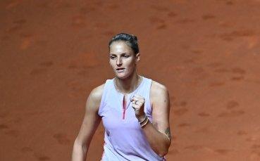 Плишкова се класира на 1/4-финалите в Щутгарт, изравнявайки личен рекорд
