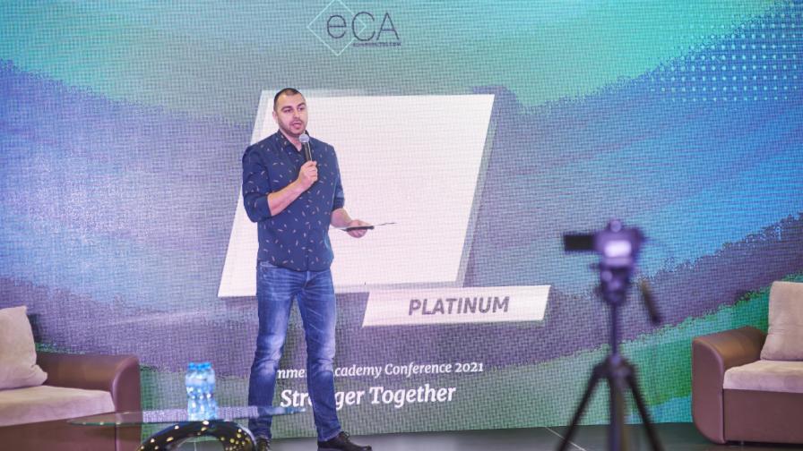 Пролетното издание на eCА Conference обедини над 900 души от бизнеса в България