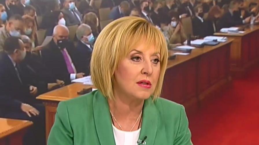 Манолова: Кабинет на Нинова няма да получи подкрепа
