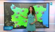 Прогноза за времето (27.04.2021 - централна емисия)