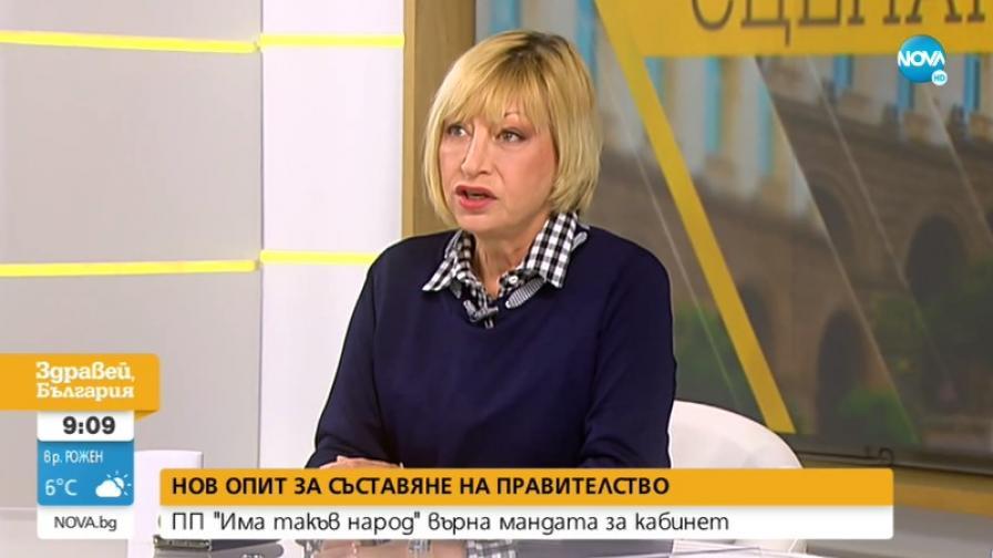<p>&quot;Потърпевши от всичко това са българските граждани&quot;</p>