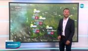 Прогноза за времето (28.04.2021 - обедна емисия)