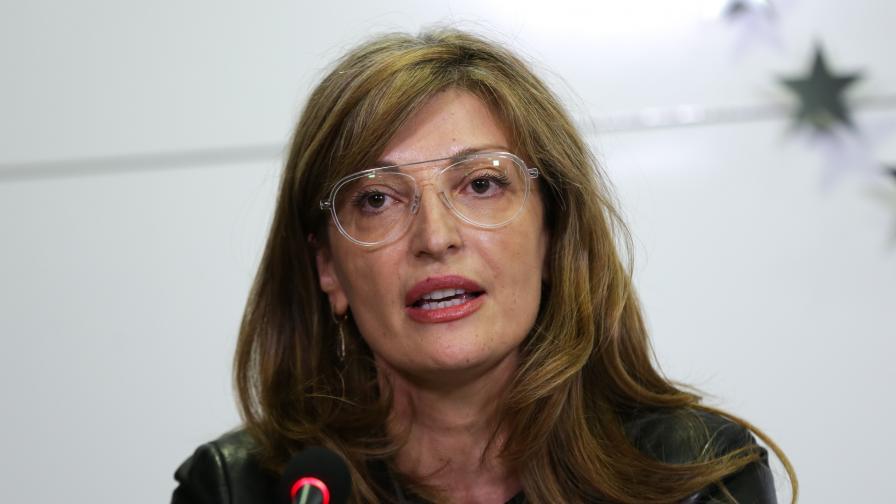 България обяви за персона нон грата още един руски дипломат