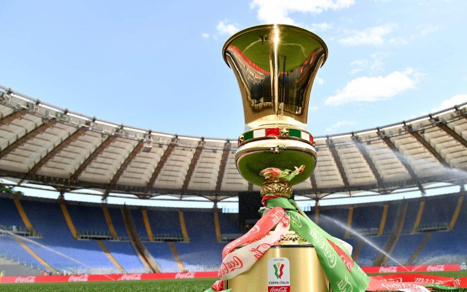 Финалът за Купата на Италия между Аталанта и Ювентус на