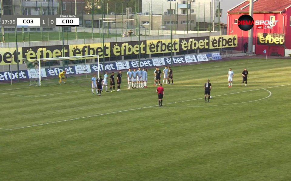 Созопол и Спортист Своге се оттеглиха при 1:0 в мач