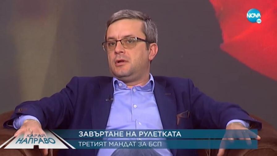 Биков: С връчването на мандата на БСП, Радев показа, че иска предсрочни избори