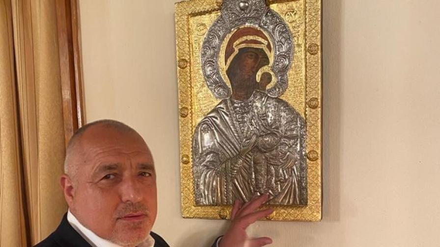 Борисов: Нинова да не ни вкарва в обращение