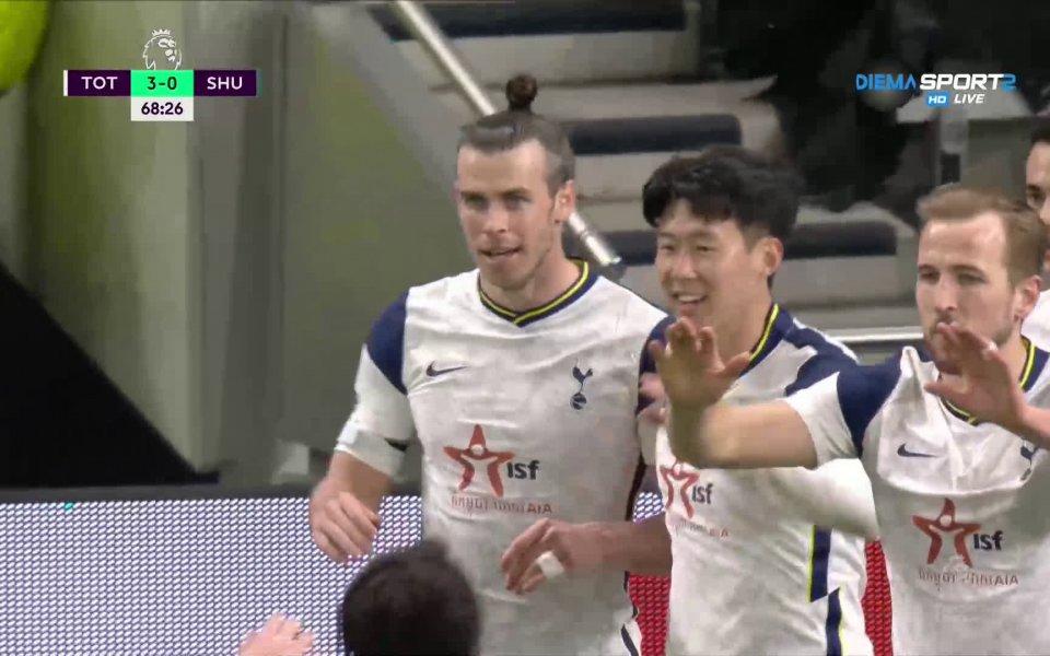 Вижте третотопопадение на Гарет Бейл в мача срещу Шефилд Юнайтед.