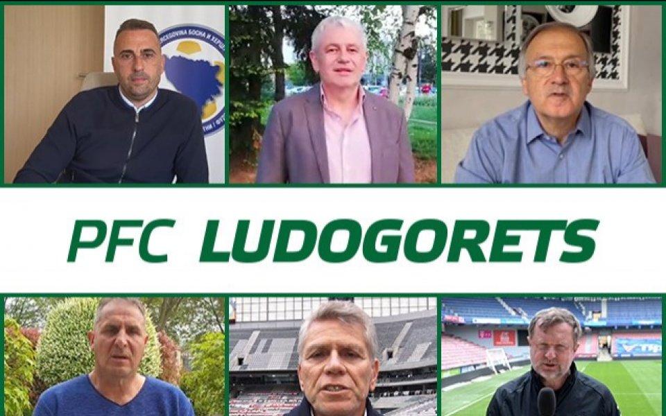 Всички треньори, които са ставали шампиони с Лудогорец, получиха покана
