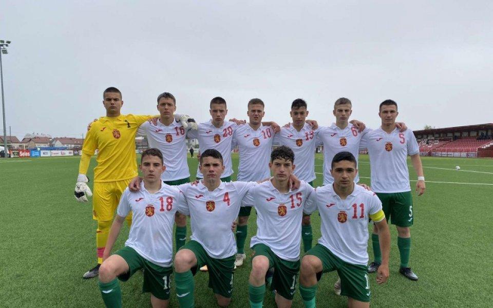 България U15 с първа победа в Хърватия