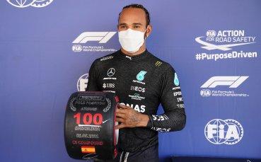 Хамилтън: Все още не мога да повярвам, че спечелих квалификация №100 в моята кариера