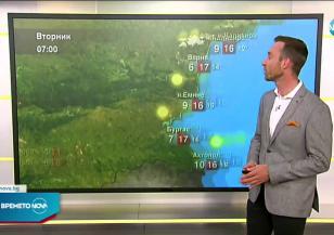 Прогноза за времето (11.05.2021 - сутрешна)