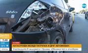 Патрулка и лек автомобил се удариха в столицата, чия е вината