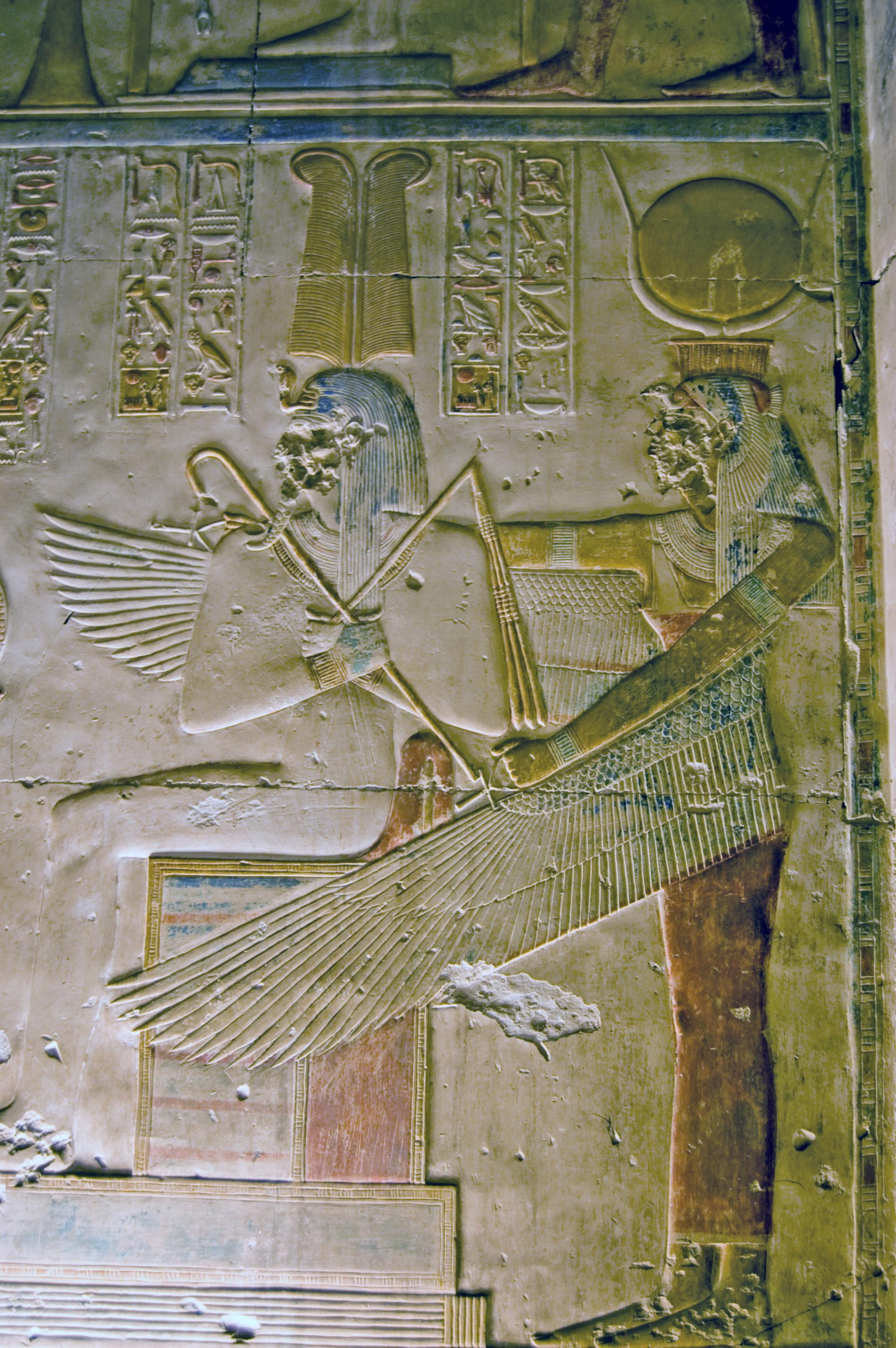 <p><strong>Мут &ndash; богиня-майка, царица на боговете и божествена майка на фараоните &ndash; Скорпион</strong></p>  <p>Ако Мут е вашият знак, най-вероятно сте много фокусиран и целенасочен човек, знаете какво искате и как да го получите. Хората под този знак често са чувствителни и сдържани, но с времето стават по-уверени в себе си, освен това са много щедри, търпеливи и очарователни.</p>