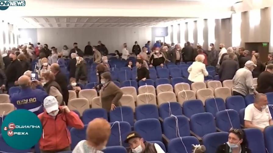 Жители бойкотират проект за крематориум в Бургаско