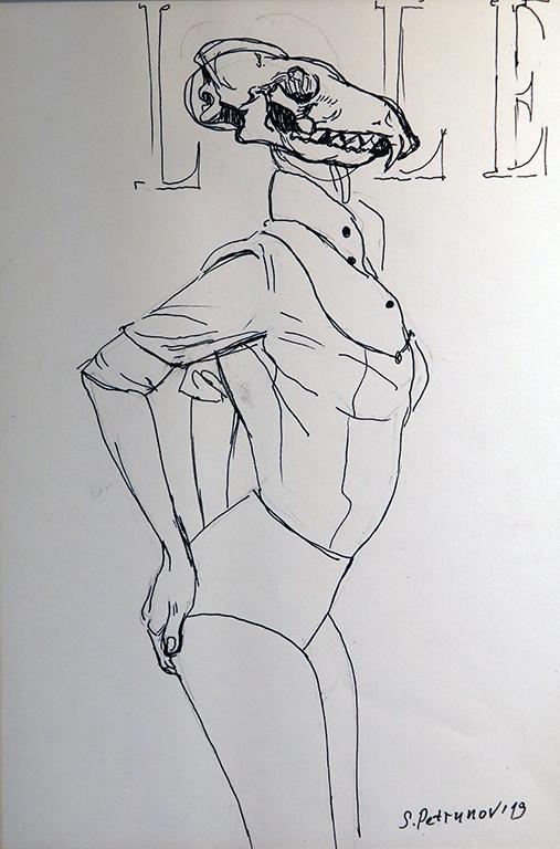<p>Хибрид II - рисунка, туш</p>