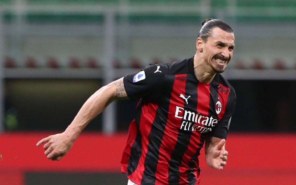 Нападателят на италианския Милан Златан Ибрахимович може да не играе