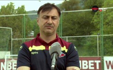 Христо Арангелов: Ако сме заслужили ще играем на бараж