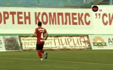 Септември Симитли - Локомотив София 1:4 /репортаж/