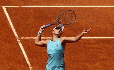 Барти се класира на четвъртфиналите в Рим
