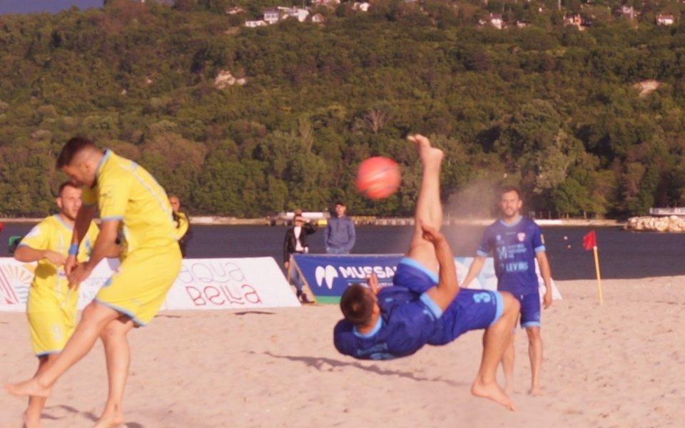 Спартак победи гръцкия шампион на старта на турнира по плажен футбол във Варна